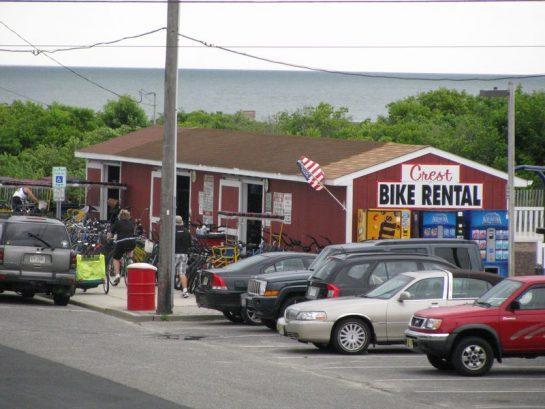 Bike Rental, B-ball Courts
